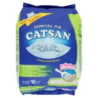 CATSAN 10L Cat Litter Sand