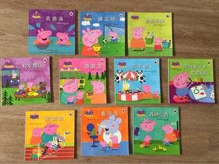 Peppa Pig 10 book set