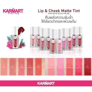 Lip & Cheek Tint by Karmart from Thailand