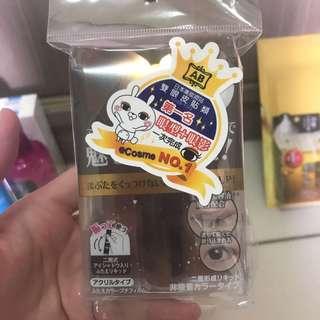 日本 雙眼皮膠 ab膠 眼線膠 眼線液 棕色 深褐色 咖啡色 雙眼皮膠水 眼影 automatic beauty 日本ab