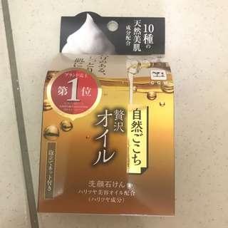 全新 牛乳石鹼 cow 洗顏皂 肥皂 潔顏皂 精油 cow style 自然派 奢華精油 80g