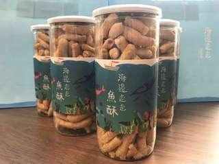 海邊走走 - 魚酥 ($48/1罐,$92/2罐)