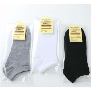 Plain Men Women Unisex Socks School Office Low Cut