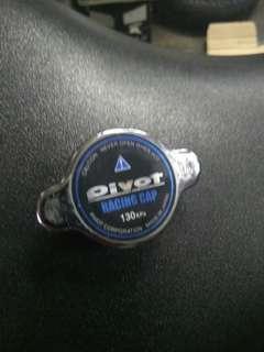 Hayabusa Pivot Coolant Cap