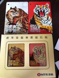 2010 虎年Q 版車票磁石貼