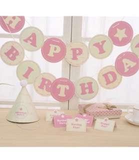 Happy Birthday Bunting: Pink Circles
