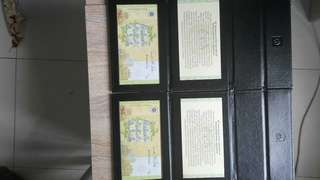 Rm 2 and Rm 60 notes