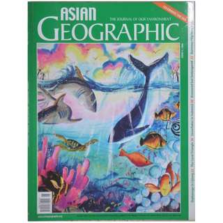 ASIAN GEOGRAPHIC MAGAZINE (Issue 4. 2004)