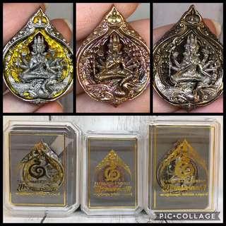 Phra Phrom (set of 3)