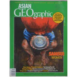 ASIAN GEOGRAPHIC MAGAZINE (Issue 4. 2006)