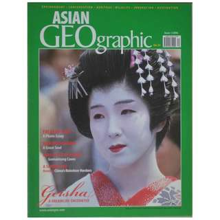 ASIAN GEOGRAPHIC MAGAZINE (Issue 1. 2006)