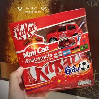 Kitkat Mini Car Collections