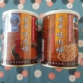 台灣 度小月 原味肉燥(帆船牌,360g)