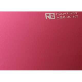 🚚 RG 專業車膜改色保護 水晶粉100CM*152CM