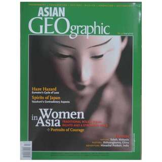 ASIAN GEOGRAPHIC MAGAZINE (Issue 3. 2007)