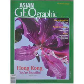 ASIAN GEOGRAPHIC MAGAZINE (Issue 6. 2007)