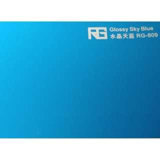 🚚 RG 專業車膜改色保護 水晶天藍100CM*152CM