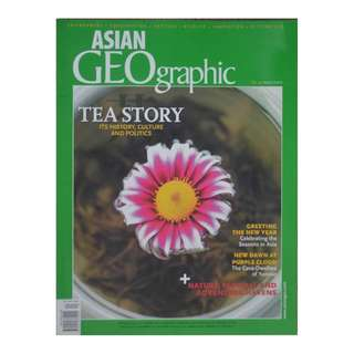 ASIAN GEOGRAPHIC MAGAZINE (Issue 1. 2007)