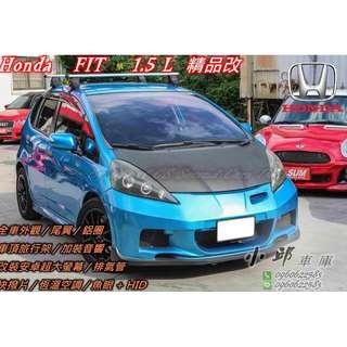 08年 Honda FIT