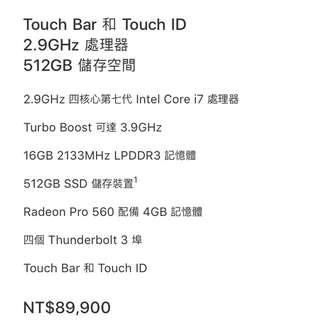 MacBook Pro 15吋 全新