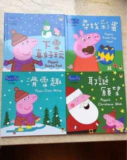 Peppa Pig 中英雙語圖書及DVD(普/英)99%new