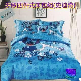 🚚 (雙人5尺床包四件式)100%天絲 迪士尼床包 舖棉兩用被套四件組 頂級舒柔天絲 100%萊賽爾纖維 正版授權~可挑款