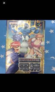 日本超級任天堂盒帶21盒,電精沒有說明書,其他二十盒齊說明書,所有貨品見圖收貨
