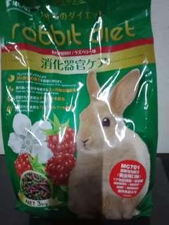 🚚 兔子飼料