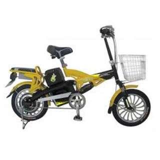 Sepeda Listrik earth saturnus untuk mengantar kan anak buah hati ke sekolah