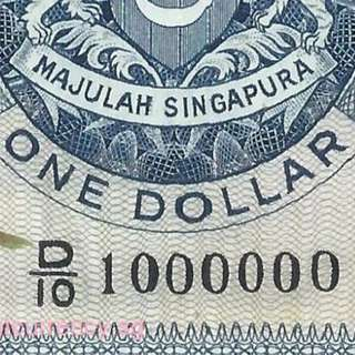 1 Million Orchid & Ship $1 Singapore Super Rare