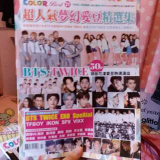 BTS TWICE多團封面雜誌