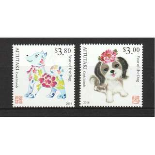 AITUTAKI COOK ISLANDS 2018 ZODIAC LUNAR NEW YEAR OF DOG COMP. SET OF 2 STAMPS IN MINT MNH UNUSED CONDITION