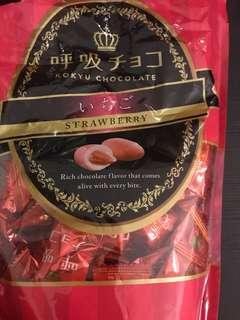 日本呼呼朱古力12粒(士多啤梨味)