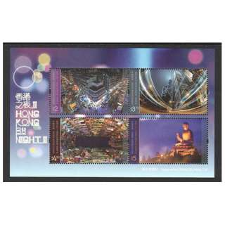 HONG KONG CHINA 2018 HONG KONG BY NIGHT PART II SOUVENIR SHEET OF 4 STAMPS IN MINT MNH UNUSED CONDITION