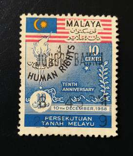 Malaya Stamps (Human Rights Tenth Anniversary, 1958) (Self Collect @Blk 113 J.E. St. 13, 600113)