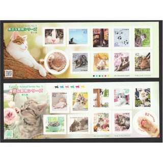 JAPAN 2018 FAMILIAR ANIMALS SERIES 5 (DOMESTIC CATS) 62 & 82 YEN 2 SOUVENIR SHEETS OF 10 STAMPS EACH IN MINT MNH UNUSED CONDITION