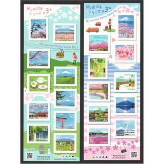 JAPAN 2018 MY JOURNEY SERIES NO. 3 (MT. FUJI) 62 & 82 YEN SOUVENIR SHEETS OF 10 STAMPS EACH IN MINT MNH UNUSED CONDITION