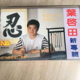 Chinese cassette tape