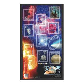 JAPAN 2018 SPACE ASTRONOMICAL WORLD PART I SOUVENIR SHEET OF 10 STAMP IN MINT MNH UNUSED CONDITION