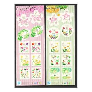 JAPAN 2018 SPRING GREETINGS (FLOWERS) 2 SOUVENIR SHEETS OF 10 STAMPS EACH IN MINT MNH UNUSED CONDITION