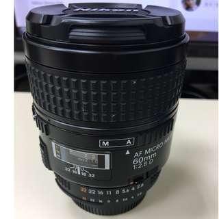 Nikon AF Micro  Nikkor 60mm f2.8 單眼鏡頭
