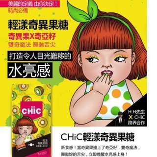 Chic 奇異果糖x3