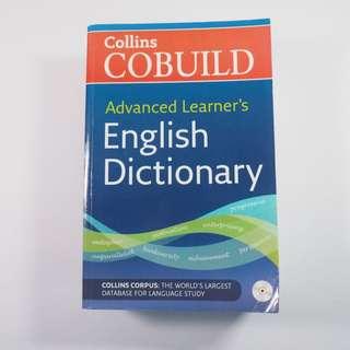 🚚 Collins Cobuild 英文字典