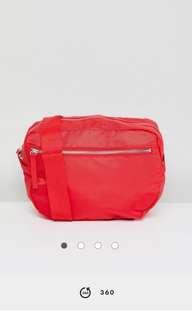 Price reduced* Monki zip front body bag
