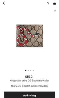 gucci supreme kingsnake bifold wallet preorder
