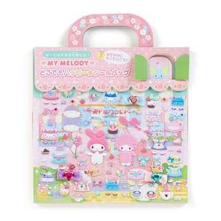 Japan Sanrio My Melody Seal Bag