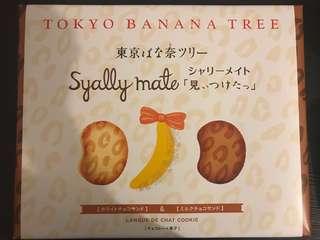 日本直送Tokyo banana tree香蕉朱古力曲奇餅手信