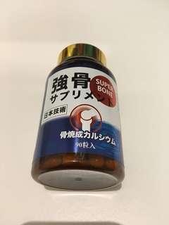 全新 yamatoo SUPER BONE 強骨素90粒 $100 上水廣場交收