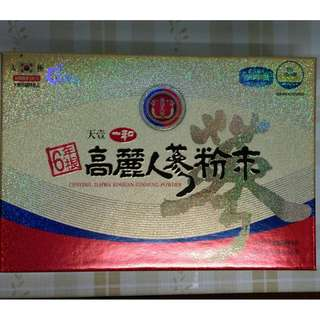 Korea Ginseng+FREE RED GINSENG TEA