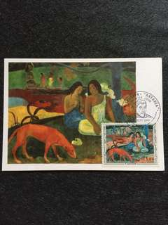 France 1968 Gauguin Maxicard FDC stamp